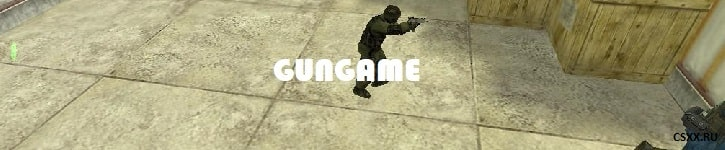 gungame мод кс 1.6