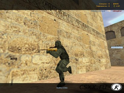 Counter-Strike 1.6 GOLD
