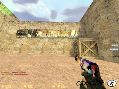Counter-Strike 1.6 MUSIC_SBORKA
