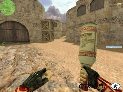 Counter-Strike 1.6 I LOVE CCCP