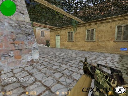 Counter Strike 1.6 Kazahstan Edition