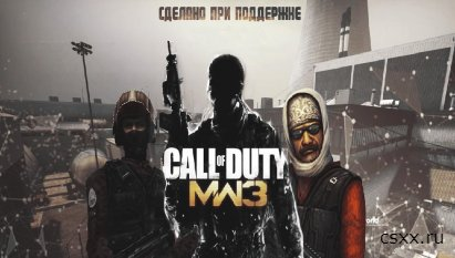 Counter-Strike 1.6 Modern Warfare 3