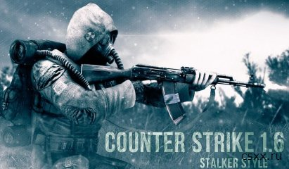 Counter-Strike 1.6 Stalker
